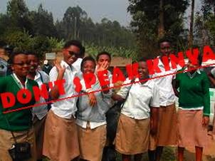 Mu mashuri y'iki gihe,ni «Bye bye Kinyarwanda!»