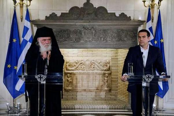 Orthodoxie grecque