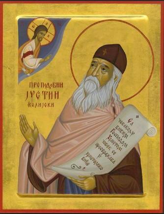Ubuzima bw'abatagatifu: Saint Justin, umurinzi w'abafilozofe