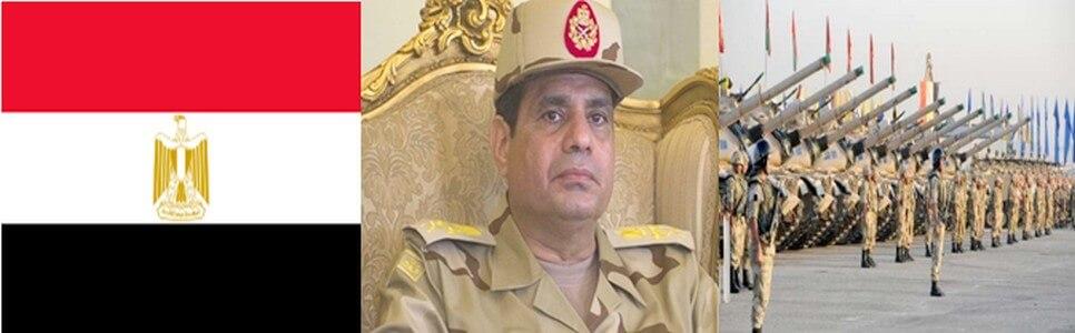 L'Égypte de SISSI  de plus en plus impuissante face à l'insécurité