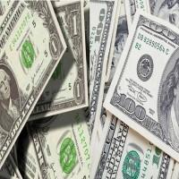 Dollars ou billets verts, pourquoi?